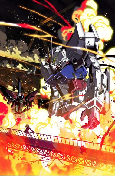 Gundam SEED HD remasterisé