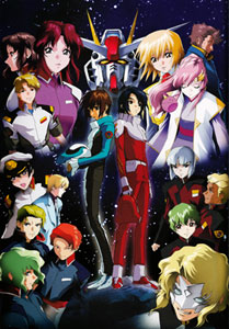 Mobile Suit Gundam SEED Anime