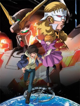 Mobile Suit Gundam Unicorn Anime