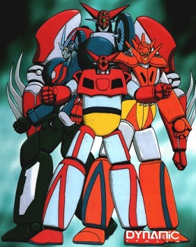 Getter Robo - Le Film Anime