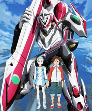Eureka SeveN Ray Navigation=out Anime