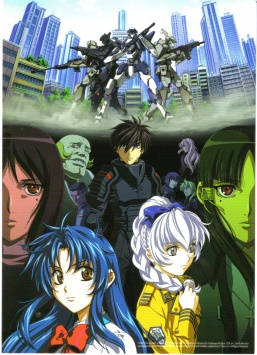 Full Metal Panic! The Second Raid Anime VOSTFR