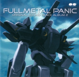 FULL METAL PANIC! - Soundtrack Album 2