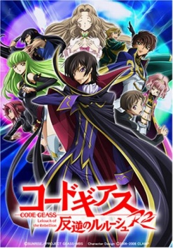 Code Geass - Lelouch of the Rebellion R2 Anime