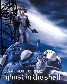 Ghost in the Shell: Stand Alone Complex sur GONG