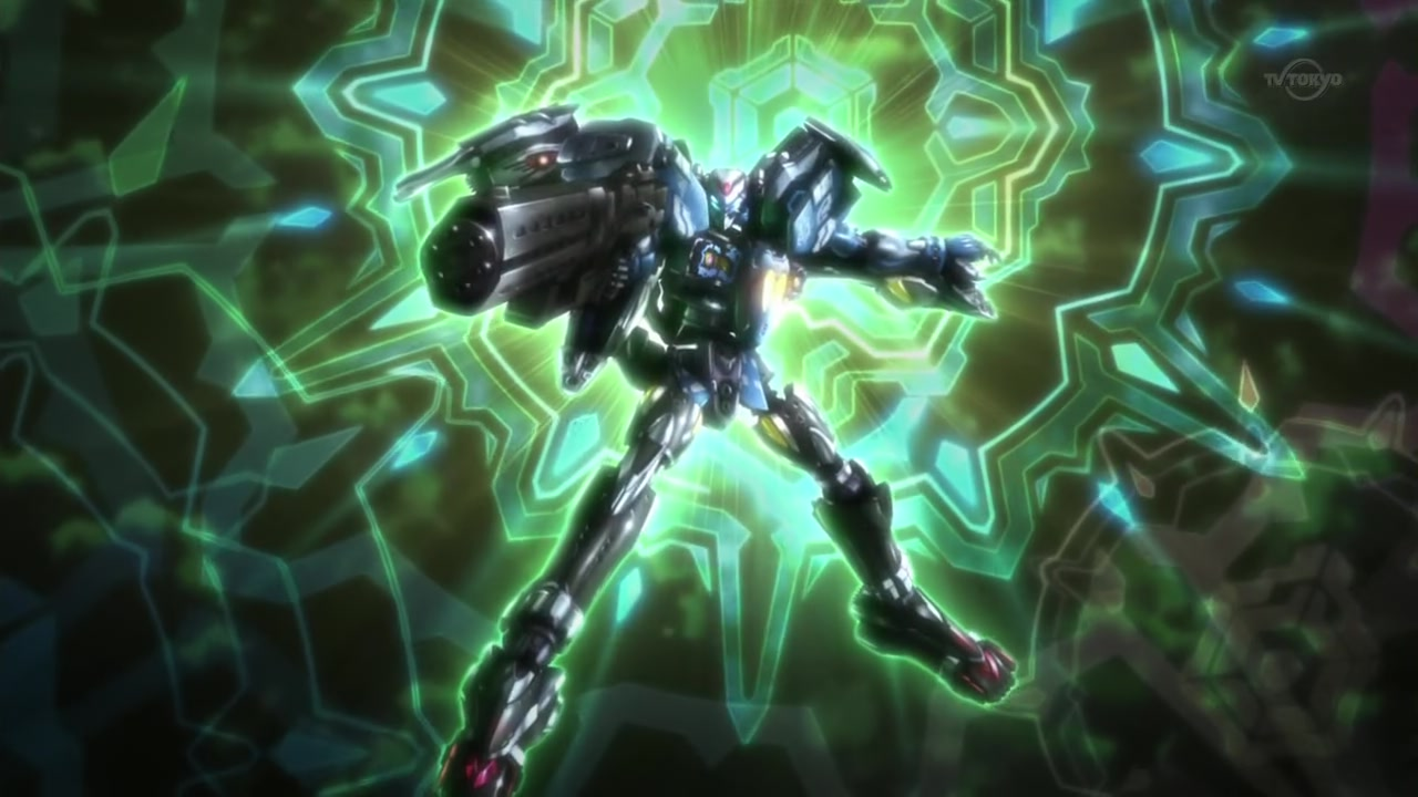 Aquarion Gepard