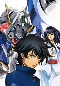 Mobile Suit Gundam 00 - Saison 2 Anime