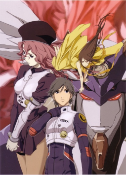 RahXephon OAV - Interlude Anime