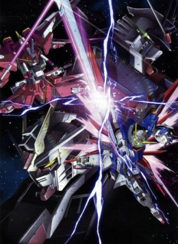 Mobile Suit Gundam Seed Destiny Special Edition Anime