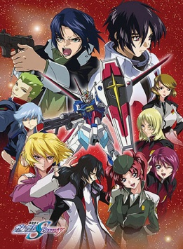 Mobile Suit Gundam SEED Destiny Anime