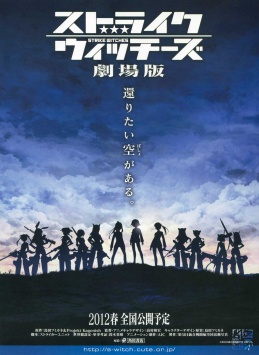 Strike Witches le film Anime