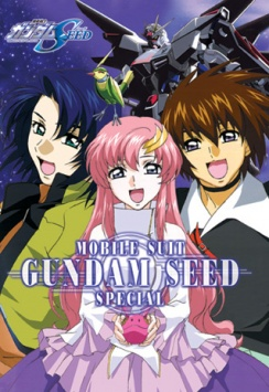 Mobile Suit Gundam SEED Special Edition Anime