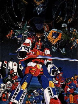 Transformers: Victory Anime
