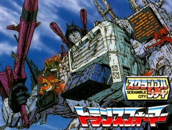 Transformers: Scramble City Anime