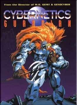Cybernetics Guardian Anime