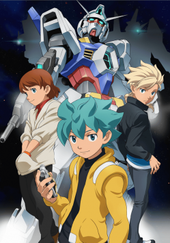 Mobile Suit Gundam AGE Anime