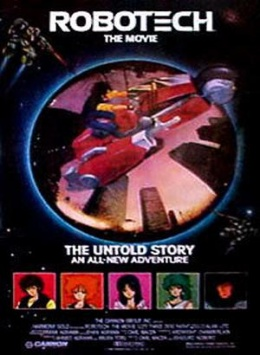 Robotech: The Untold Story Anime