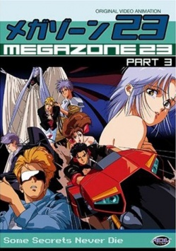 Megazone 23 Part III Anime