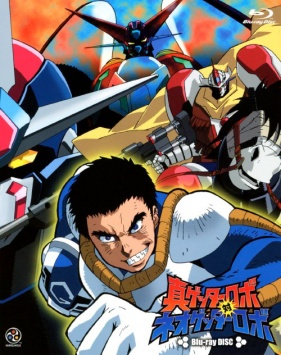 Shin Getter Robo vs. Neo Getter Robo Anime