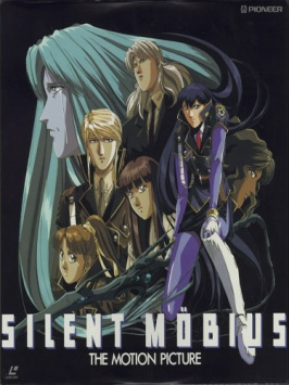 Silent Möbius the Motion Picture 1 Anime