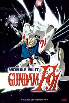 Mobile Suit Gundam F91 Anime