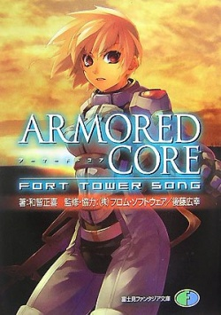 Armored Core: Fort