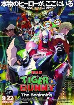 Gekijō-ban Tiger & Bunny -The Beginning- Anime