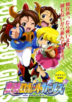 Toei Robot Girls Anime