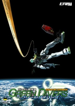 Gundam Neo Experience 0087 - Green Divers Anime
