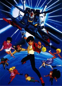 Mobile Suit Gundam ZZ Anime