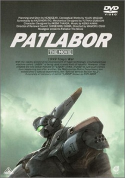 Patlabor 1: The Movie Anime