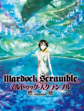Mardock Scramble: The Second Combustion Anime