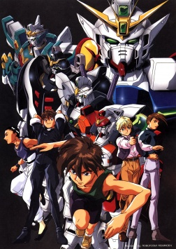 New Mobile Report Gundam Wing Anime