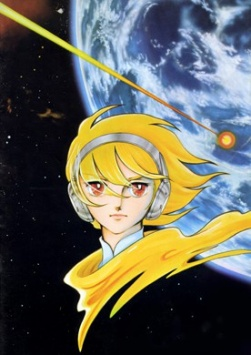 Terra e... - Toward the Terra (Film) Anime