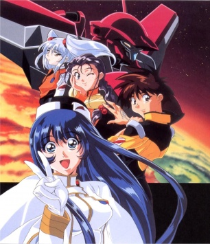 Nadesico Martian Successor Anime
