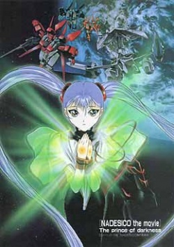 Nadesico: Prince of Darkness Anime