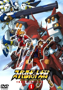 Super Robot Wars Original Generation - The Animation Anime