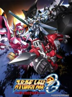 Super Robot Taisen OG: The Inspector Anime