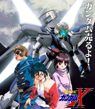 After War Gundam X Anime