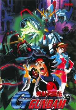 Mobile Fighter G Gundam Anime