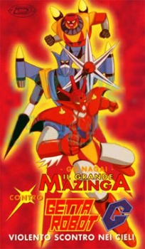 Great Mazinger Vs. Getter Robo G - The Great Space Encounter Anime