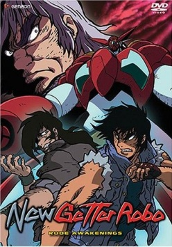 New Getter Robo Anime