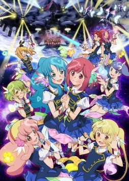 AKB0048 Next Stage Anime