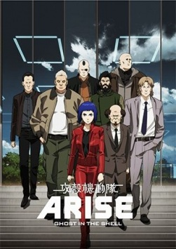 Ghost in the Shell ARISE Anime