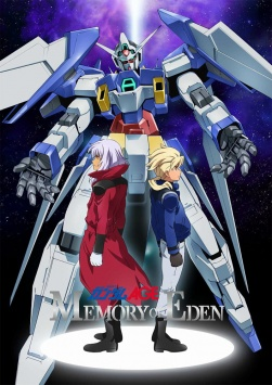 Mobile Suit Gundam AGE Memory of Eden Anime