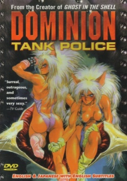 Dominion Tank Police Anime