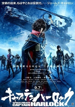 Space Pirate Captain Harlock (film 2013) Anime