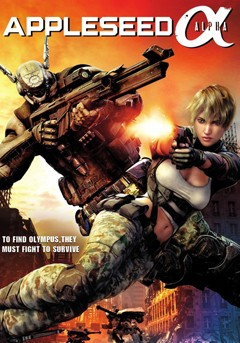 Appleseed Alpha Anime