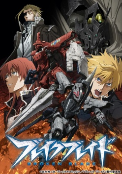Break Blade (TV) Anime