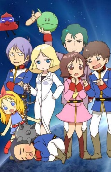 Mobile Suit Gundam-san Anime VOSTFR